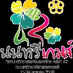 Logo_nontrigame-4