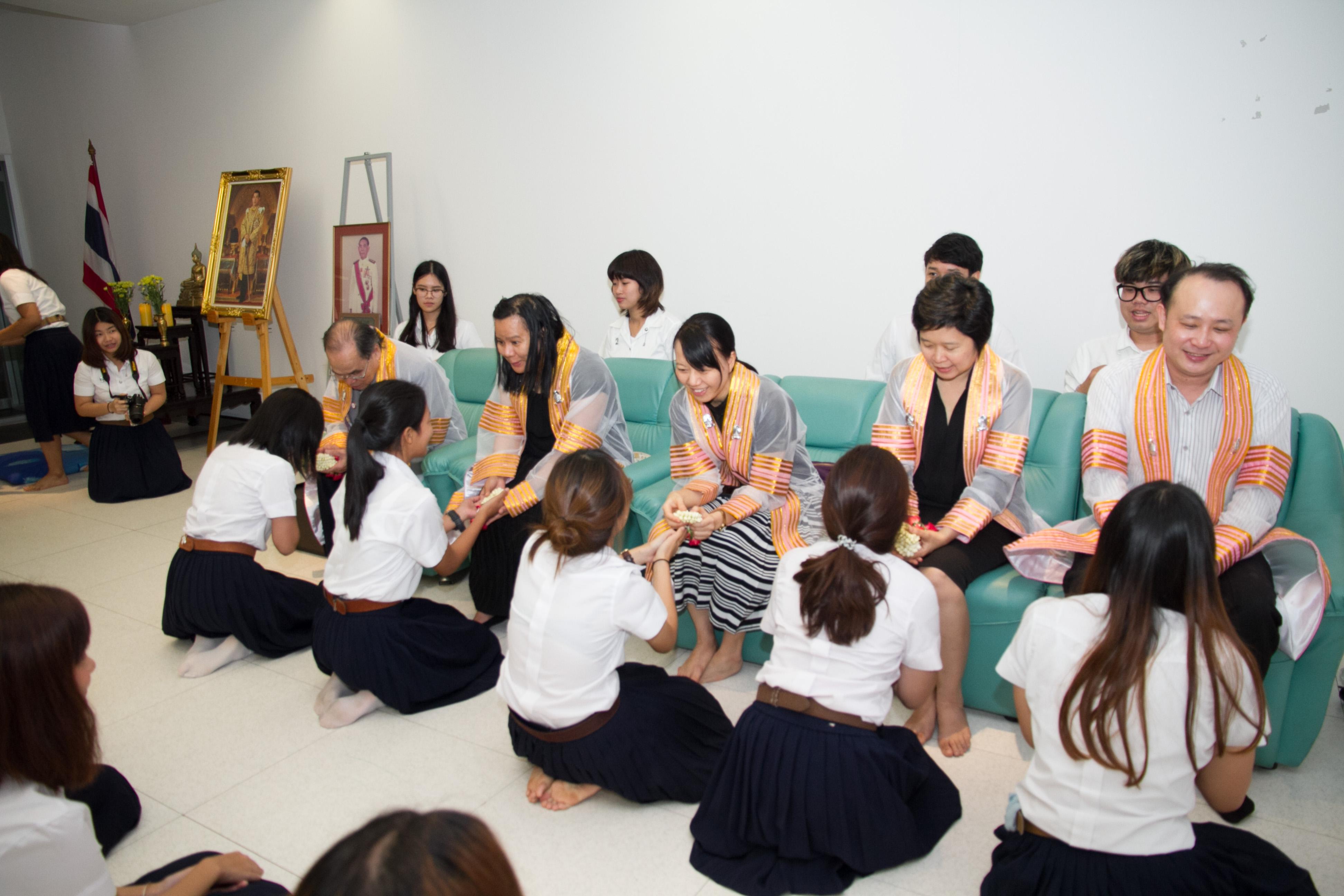 พิธีไหว้ครู ประจำปีการศึกษา 2560