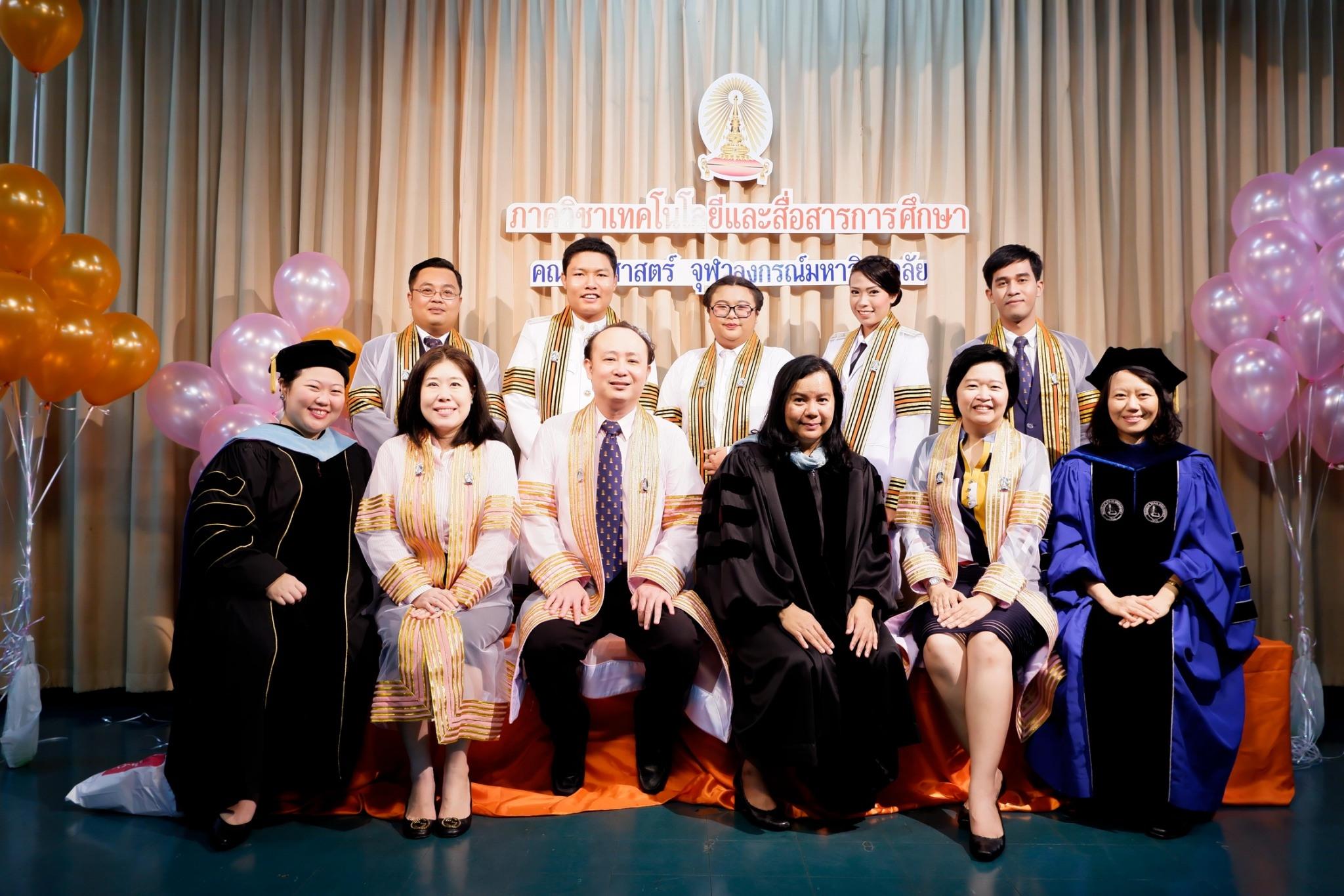 แสดงความยินดี นิสิตระดับปริญญาบัณฑิต ปริญญามหาบัณฑิต และปริญญาดุษฎีบัณฑิต รับพระราชทานปริญญาบัตร